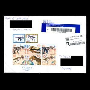 mongolia_2014_env_used stamps