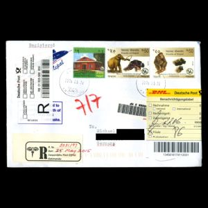 nepal_2013-2015_env_used2 stamps