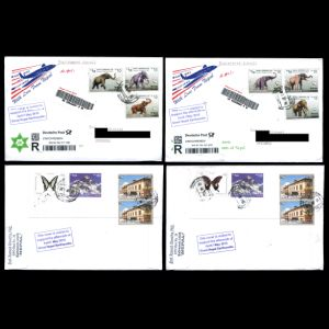 nepal_2015_special_env_used stamps