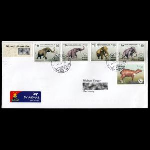 nepal_2017_env_used2 stamps