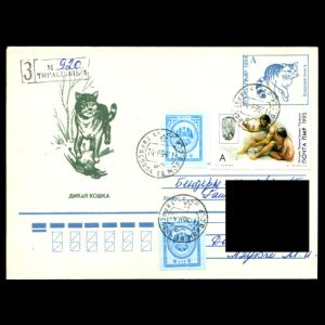 transnitria_1996_1_env_used stamps