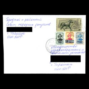 transnitria_2005_1_env_used stamps