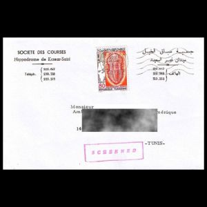 tunisie_1982_used2 stamps