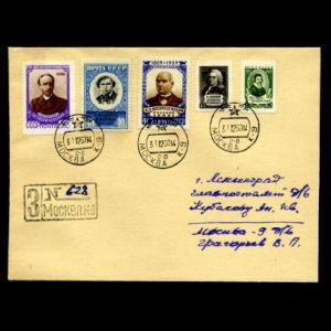 ussr_1960_env_used1 stamps