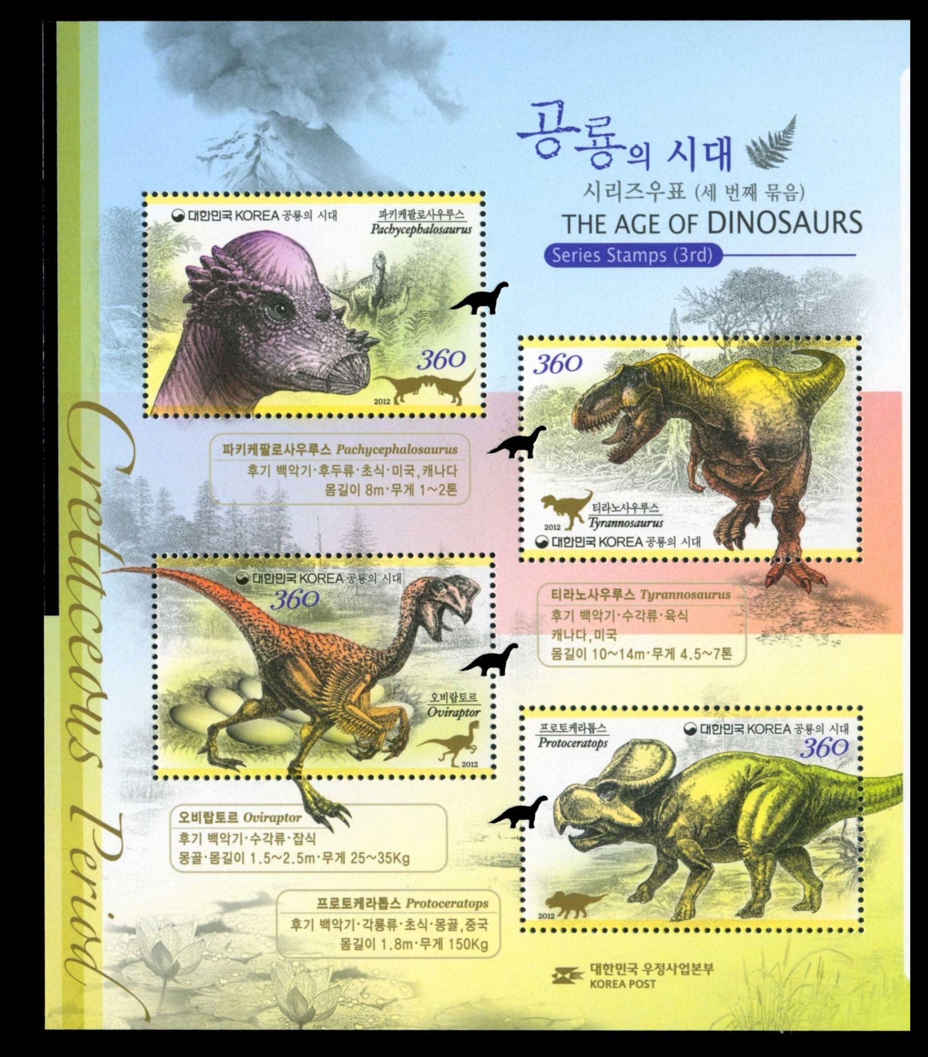 Paleophilatelie: Paläontologie und Philatelie  Korea_south_2012