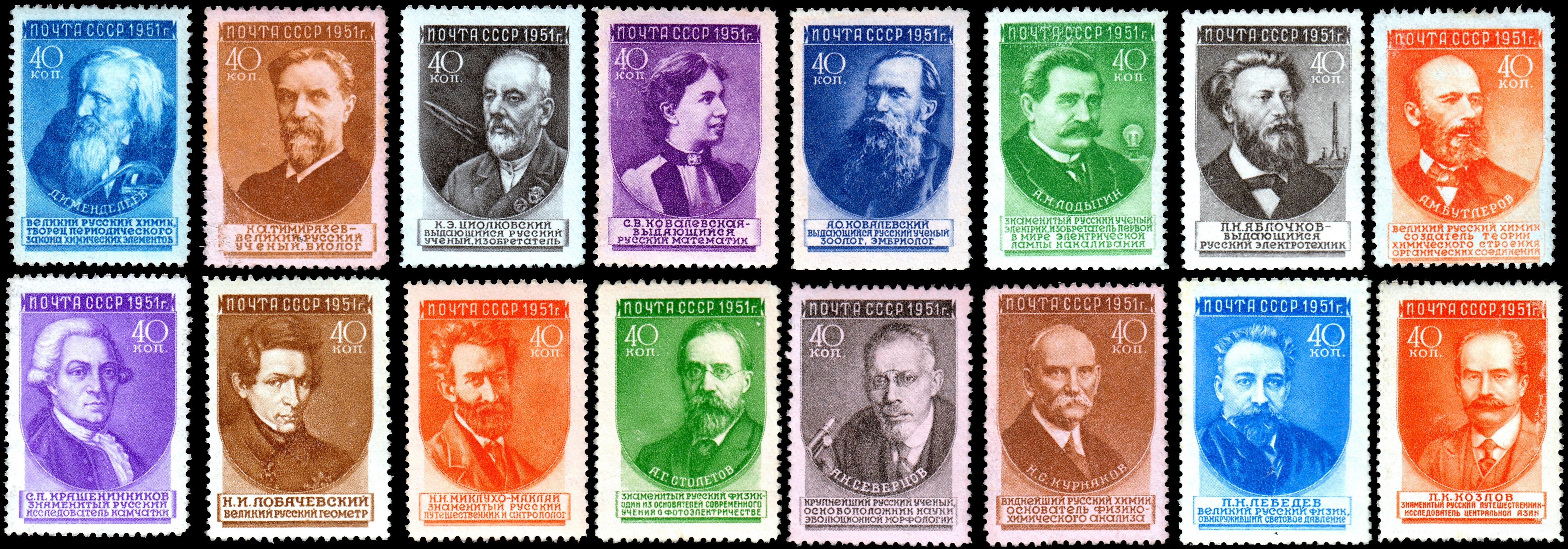Paleophilatelie eu - Paleontologits in Philately, on stamps