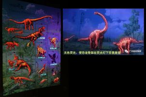 Skeletons of the dinosaurs under UV light on stamps of China 2017