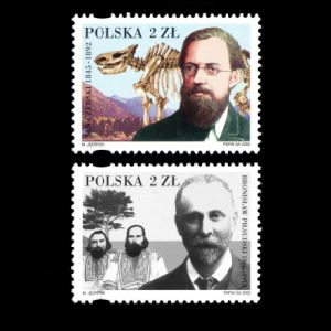Famous Polish paleontologist Jan Czerski with Coelodonta skeleton on the background on stamp of Poland 2002