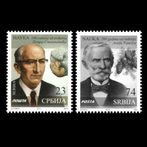 famous paleontologist PETAR STEVANOVIC on stamp of Serbia 2014