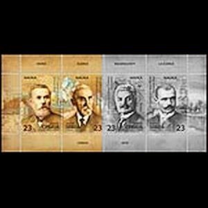 Paleontologists Vladimir D. Laskarev and Antan Koch on stamps of Serbia 2018