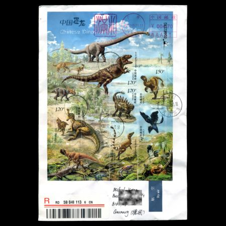 Chinese Dinosaurs stamp book