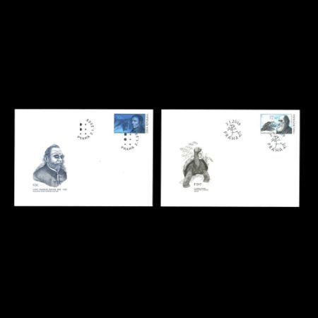 Charles Darwin and Louis Braille on FDC of Czech Republic 2009