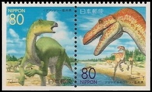 Perforation variation of Iguanodon/Fukuisaurus and Dromaeosaurus/Fukuiraptor dinosaurs stamp 1999 from Japan