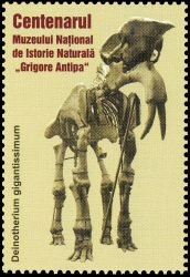 Dinotherium giganteum on tab of stamp of Romania 2008