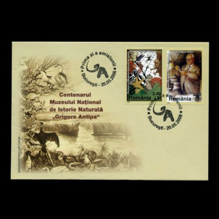 Centenary of GRIGORE ANTIPA National Natural History Museum FDC of Romania 2008