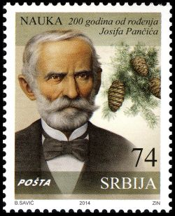 Josif Pancic on stamp of Serbia 2014
