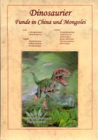 Dinosaurs in China and Mongolia philatelic exhibition