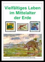 Diverse live in middle age of the earth philatelic exhibition