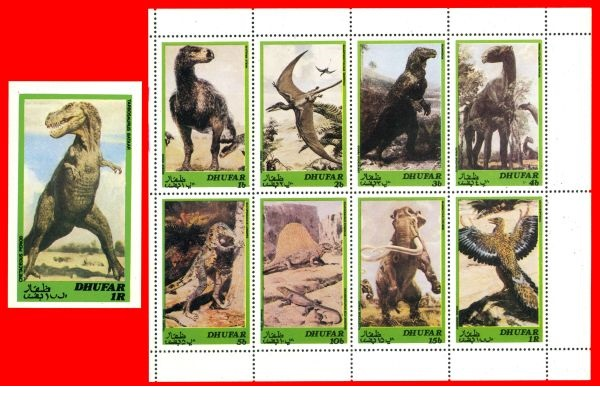 First unofficial stamps of prehistoric animals issued in Dhufar 1980