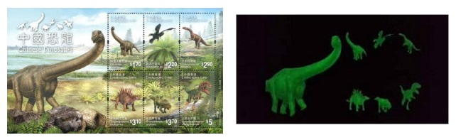 First luminous stamps depicting prehistoric animals