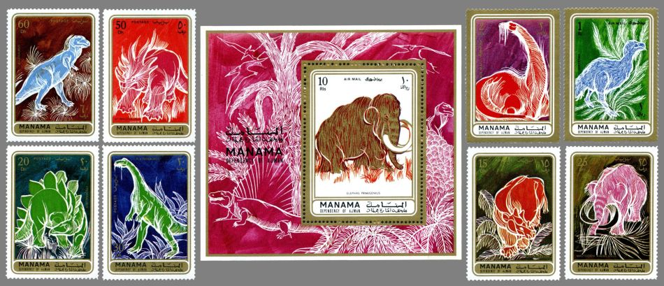 Firt Souvenir Sheet of prehistoric animal in set of Manama 19971