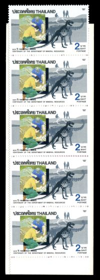 Fossil of dinosaur on stamp booklet of Thailand 1992
