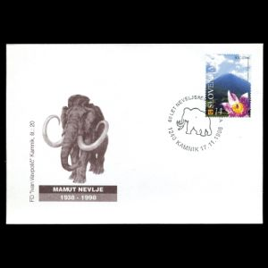 Mammoth on commemorative cover of Kamnik philatelic club of Slovenia 1998