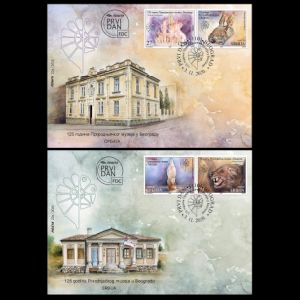 FDC of 125th anniversary of the Natural History Museum in Belgrade stamps of Serbia 2020