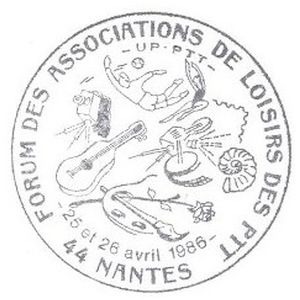 Fossil on commemorative postmark of France 1994