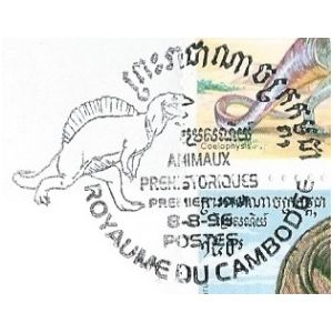 Dinosaur on postmark of Cambodia 1996