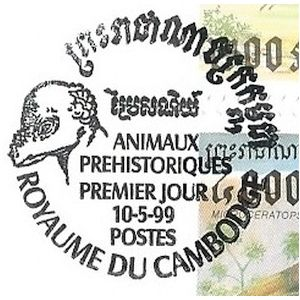 Dinosaur on postmark of Cambodia 1999