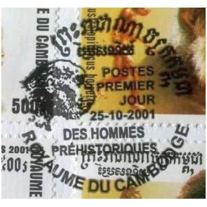 Human evolution on postmark of Cambodia 2001