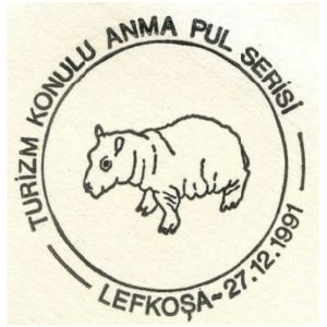 Pygmy Hippopotamus on commemorative postmark of Northern Cyprus 1991