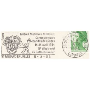 Ammonite on commemorative postmark of France 1984