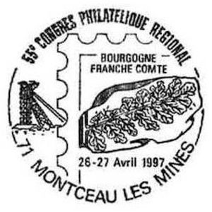 Plat fossil on commemorative postmark of France 1997