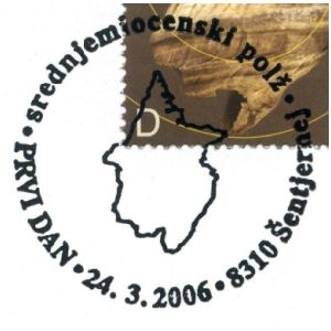 Middle Miocene Fossil Snail on commemorative postmark of Slovenia 2006