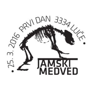 Cave bear fossil on commemorative postmark of Slovenia 2016