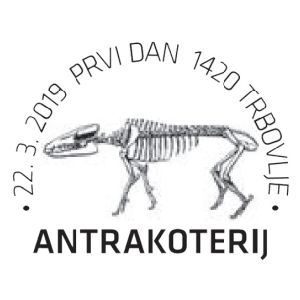 Fossil of Anthracotherium Magnum on commemorative postmark of Slovenia 2019