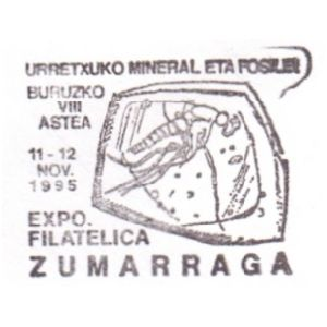 Insect in Amber on commemorative postmark of Spain 1995