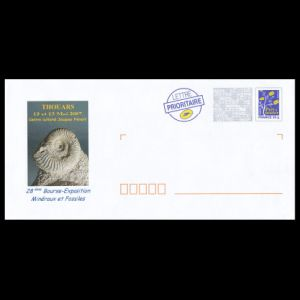 Fossils on the cachet of the postal stationery of France