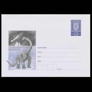 Dinosaur on cachet of postal stationery of Bulgaria 2003
