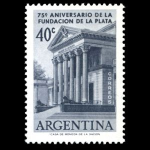 La Plata Museum on stamp of Argentina 1958
