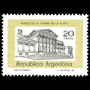 La Plata Museum on stamp of Argentina 1978