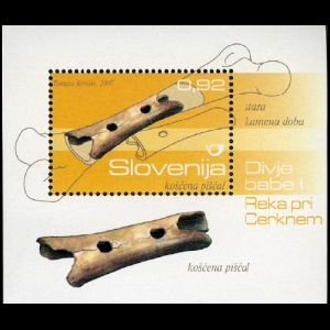 Musical instrument from bone of cave bear on stamp of Slovenia 2007