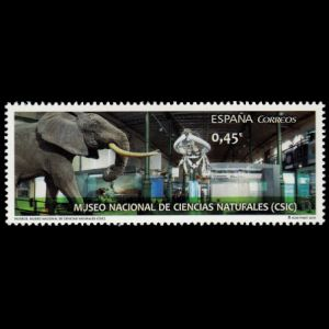 Museum of Natural Sciences on stamp of Spain 2016
