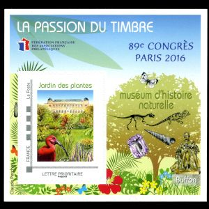 Dinosaur fossils on personalized stamp of France 2016