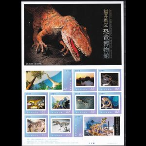 Dinosaur fossils on personalized stamps of Fukui Prefectural Dinosaur Museum of Japan 2014