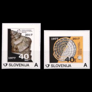Shell fossil and mineral on personalized stamp of Slovenia 2017