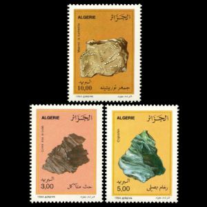 Fossil of sea snail on stamp of Algeria 1994