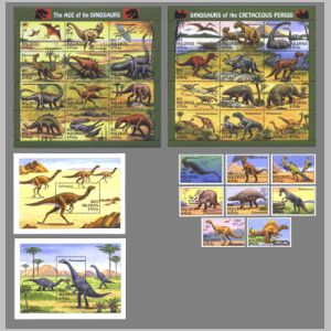 dinosaurs on stamps of Maldives 1995